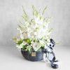 گل ترحیم شماره ۲۹