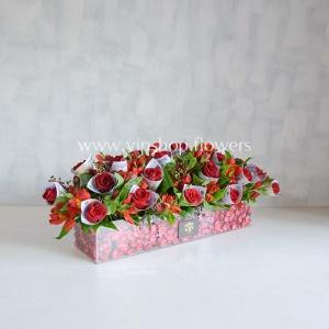 جعبه گل شماره ۵۵