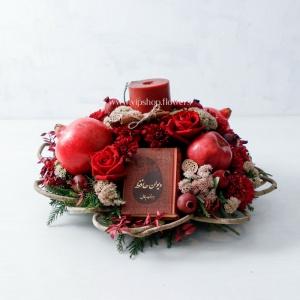 گل رومیزی شب یلدا- گلفروشی آنلاین VIP Shop