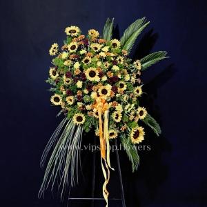 تاج گل یک طبقه تبریک آفتابگردان- گلفروشی آنلاین VIP Shop