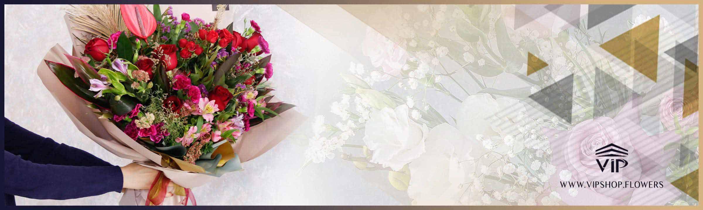 دسته گل - گلفروشی آنلاین VIP Shop