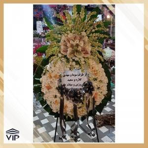 تاج گل گرد آنتوریوم - vip