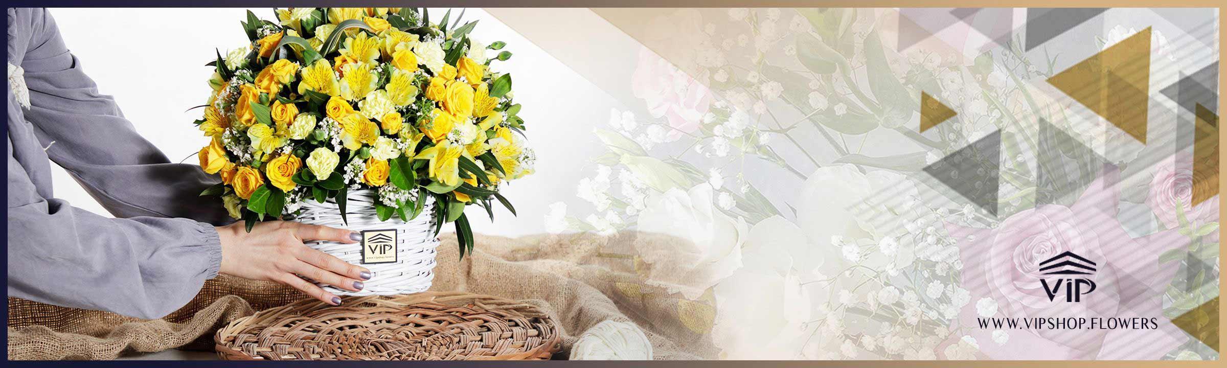 سبد گل - گلفروشی آنلاین VIP Shop